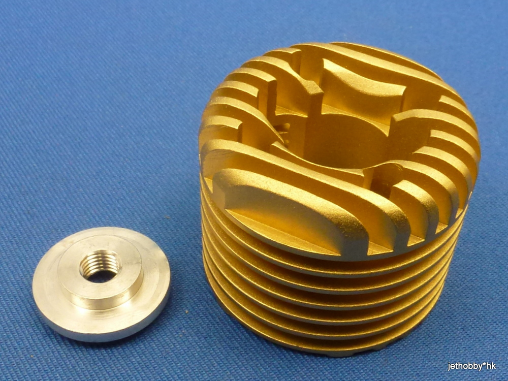 AR AR-13G - Engine Heatsink Head Gold (OS CZR)