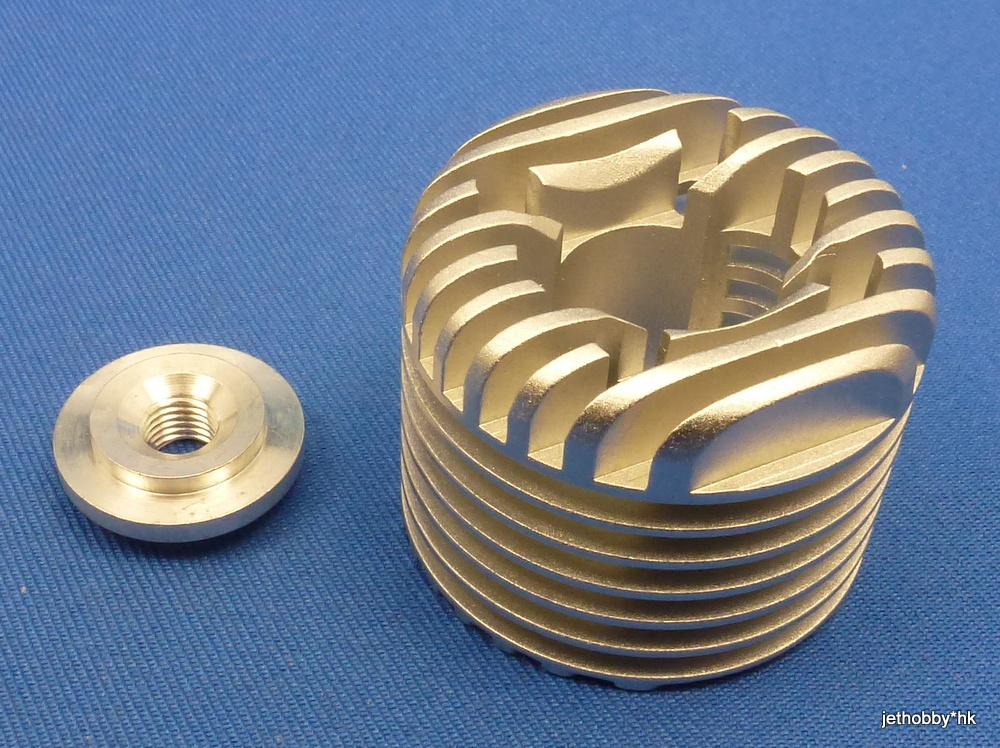 AR AR-13S - Engine Heatsink Head Silver (OS CZR)
