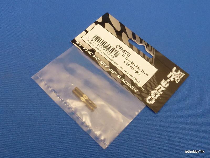 Core CR470 - Ti Turnbuckle 3mm x 25mm (pr)