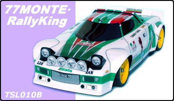 Chevron TSL010B - 204mm 77 Monte Rally King Clear Body