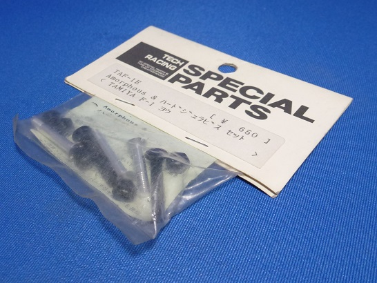Tech Racing TAF-1E - Amorphous Screws & Nuts Set (Tamiya F-1)