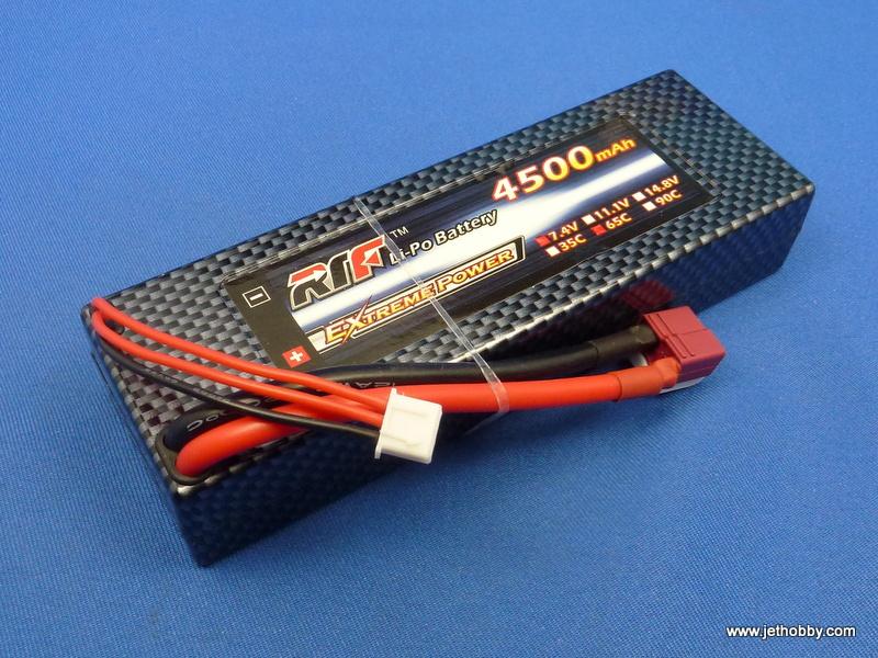 RTF 4500-2S-65C-T - Lipo Battery 4500mAh  7.4V 65C T-Plug Hard Case