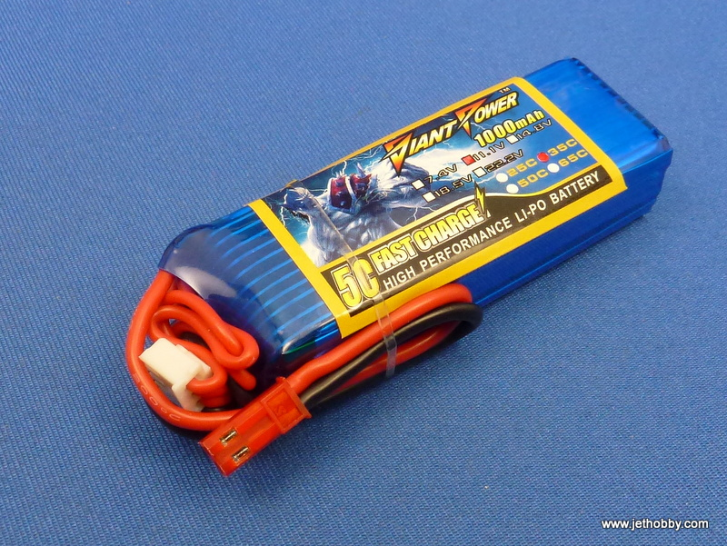 Giant 1000-3S-35C-JST - Lipo Battery 1100mAh 11.1V 35C JST