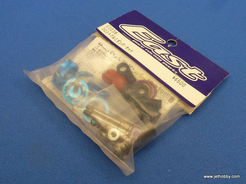 East ES038 - Precision Alum Shock Absorber Set Front