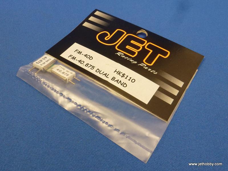 Futaba FM40.875 - FM40 Crystal, Dual Band