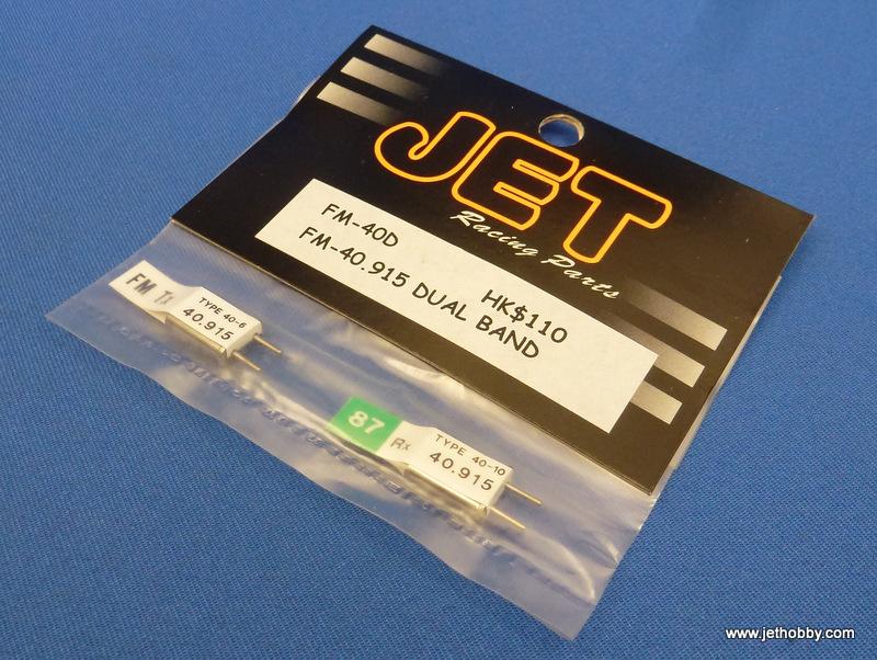Futaba FM40.915 - FM40 Crystal, Dual Band