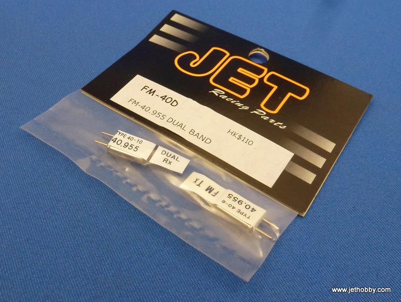Futaba FM40.955 - FM40 Crystal, Dual Band