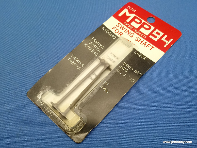 MPP SS-68 - Swing Shaft 68mm (Kyosho Lazer)