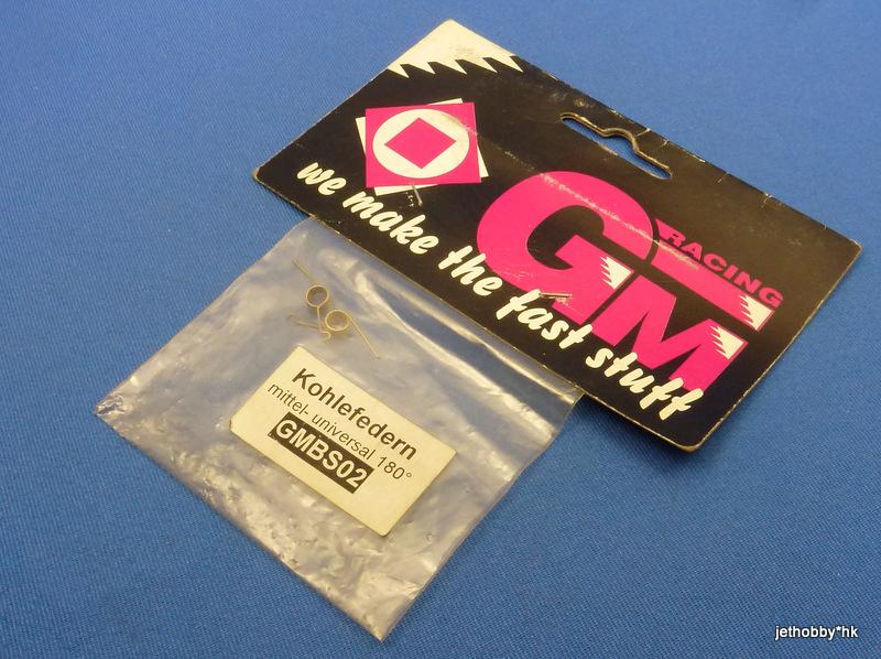 GM BS-02 - Motor Spring