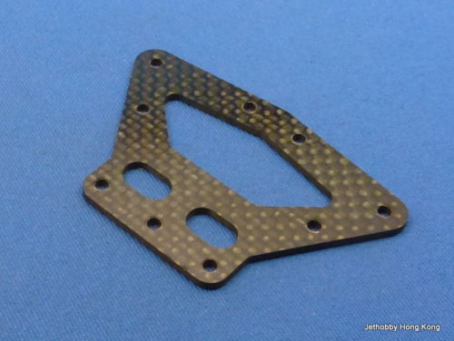 Jet Racing HN-11 - 2.2mm Graphite Front Plate (HODR)