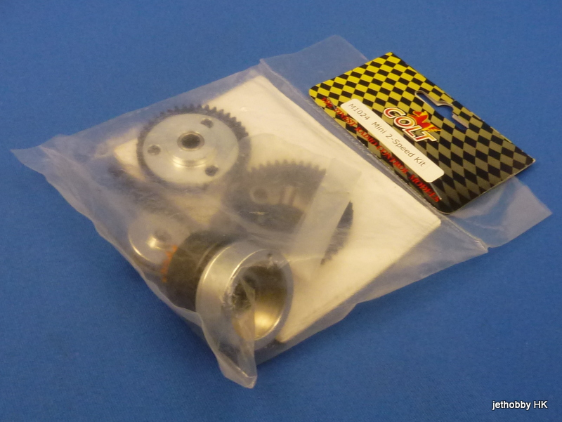 Colt M1024 - 2-Speed Transmission Kit (1:10 Nitro Mini)