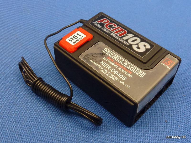 JR NER-D940S - PCM 10S 10-Channel Receiver RX51
