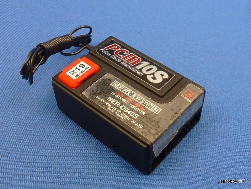 JR NER-D940S-RX19 - PCM 10S 10-Channel Receiver RX19