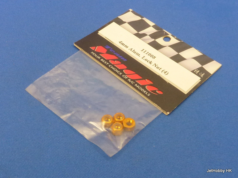 Team Magic 111008 - 4mm Alum Lock Nut Gold 4pcs