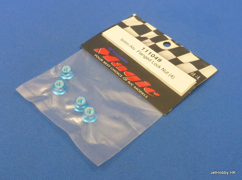 Team Magic 111049B - 5mm Alum Flanged Lock Nut Blue 4pcs