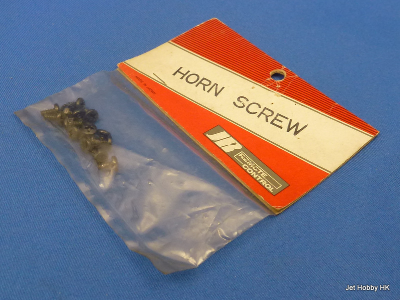 JR Horn Screw