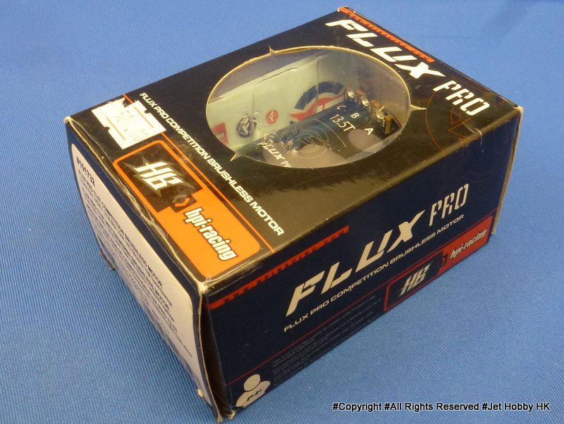 HPI 101732 - Flux Pro 13.5T Competition Brushless Motor