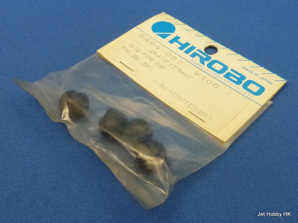 Hirobo 0404-027 - Skid Pipe Cap (EAG, BBL, BBC)