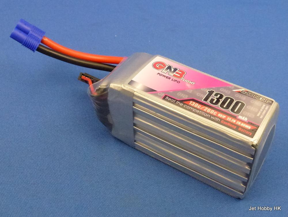 GNB 1300-6S-130C-EC3 - 1300mAh 22.2V LiPo Battery EC3 Plug