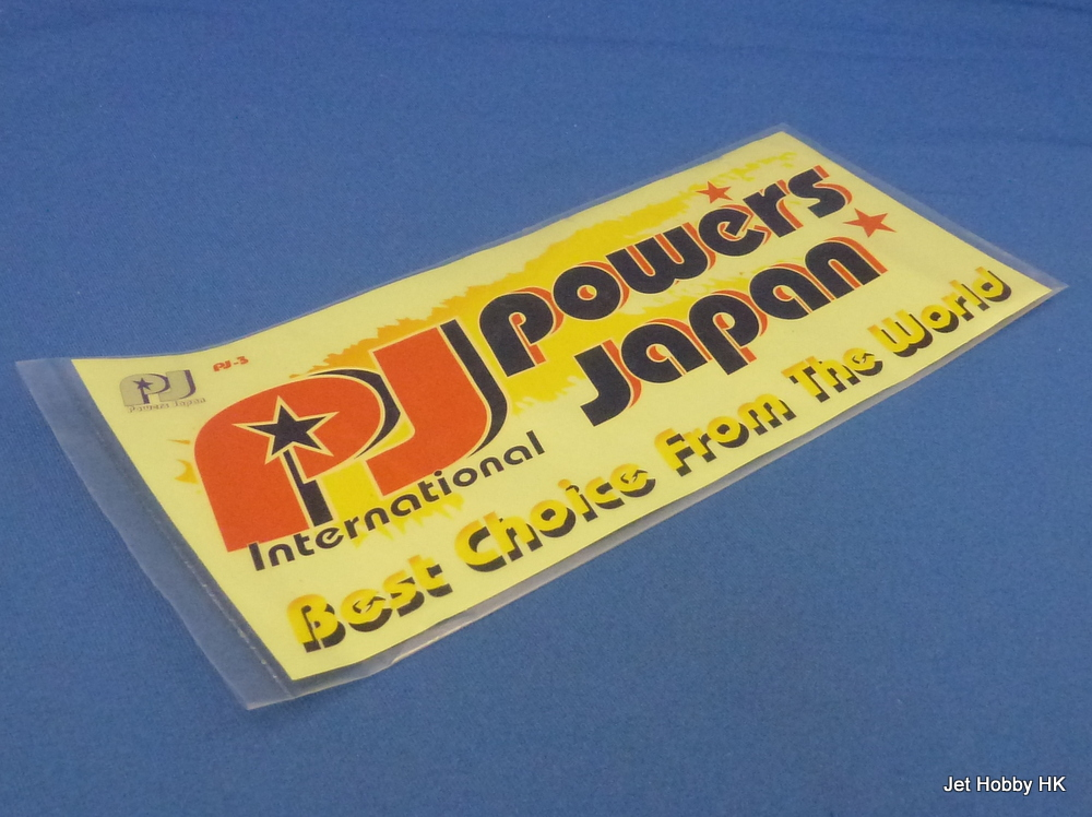 Powers Japan PJ-D1 - Powers Japan Decal 10x22.5cm, 1-pc