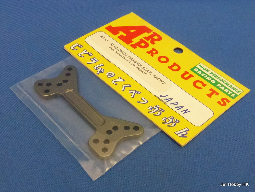 AR RS-15T -Aluminum Front Damper Stay, Titanium Color (Kyosho RS-200)